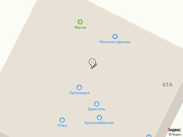 Такеши на карте Кугесей