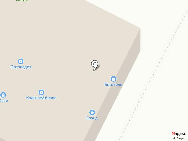 Магазин детской одежды на карте Кугесей