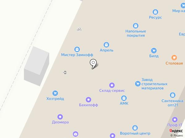 ЕвроСтройТорг на карте Чебоксар
