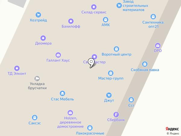 ЛидерСтрой на карте Чебоксар
