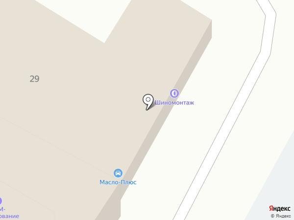 Шинный центр на карте Чебоксар