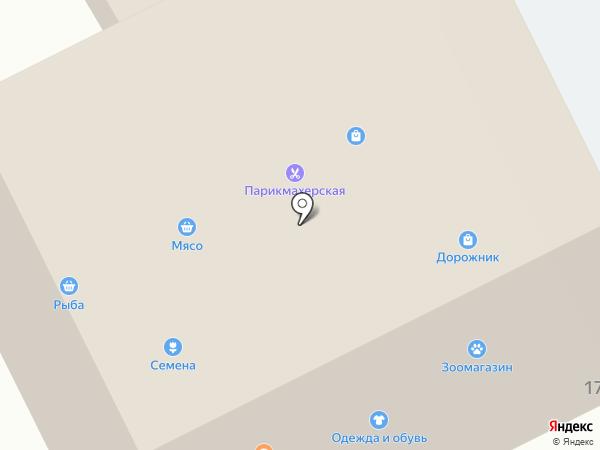 Дорожник на карте Кугесей