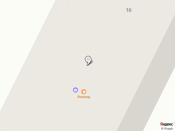 Relax на карте Кугесей