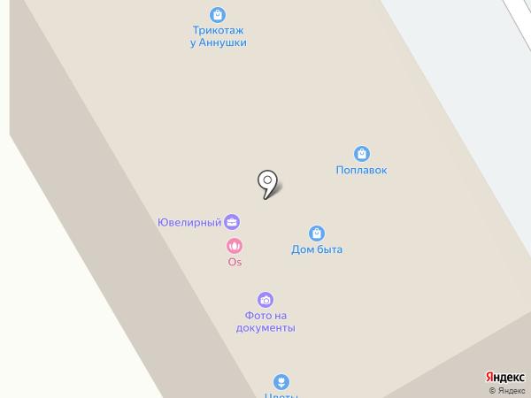 Ювелирная мастерская на карте Кугесей