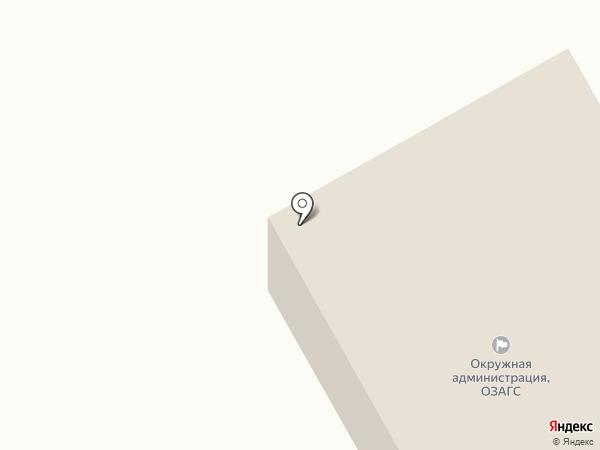 ЗАГС Чебоксарского района на карте Кугесей