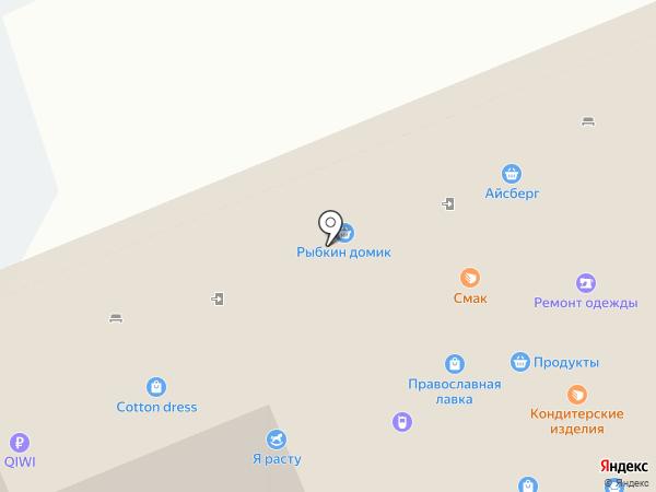 Счастливый дом на карте Чебоксар