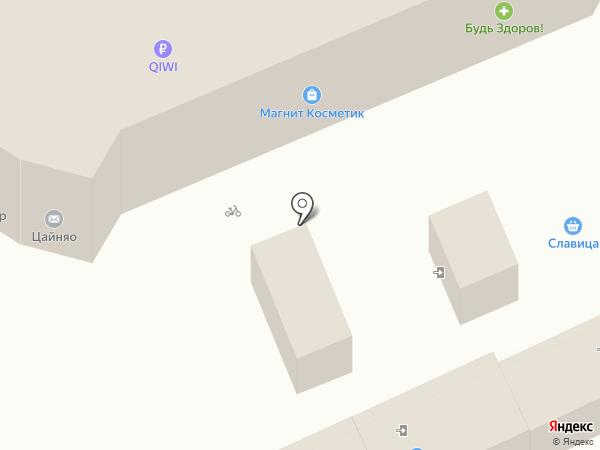 РыбаПлюс на карте Чебоксар
