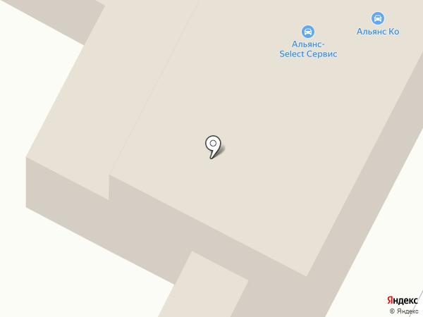 Альянс Ко на карте Чебоксар