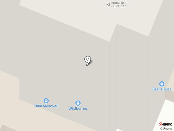 Натали на карте Чебоксар