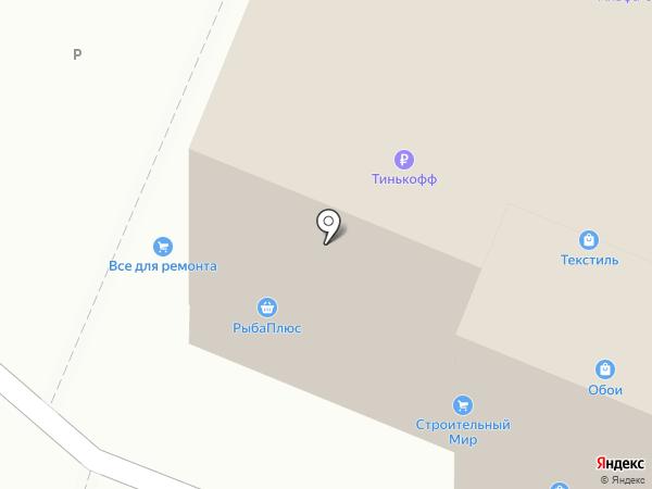 Торгово-производственная компания на карте Чебоксар