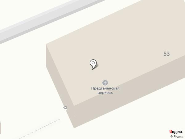 Храм Рождества Иоанна Предтечи на карте Чебоксар