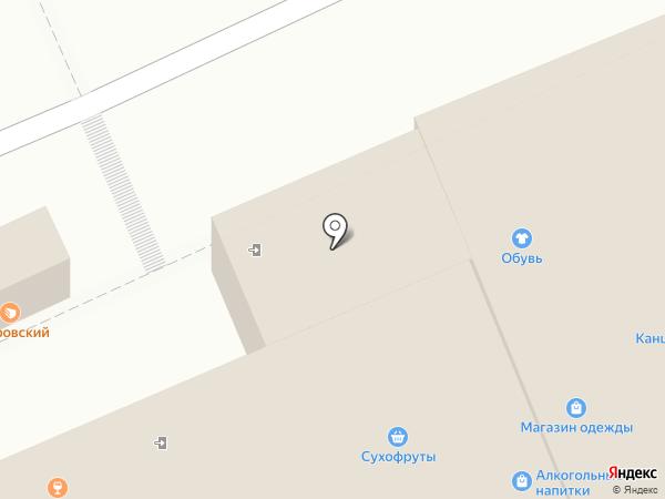 Три поросенка на карте Чебоксар
