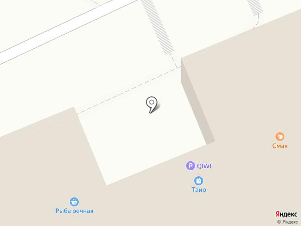Смак на карте Чебоксар