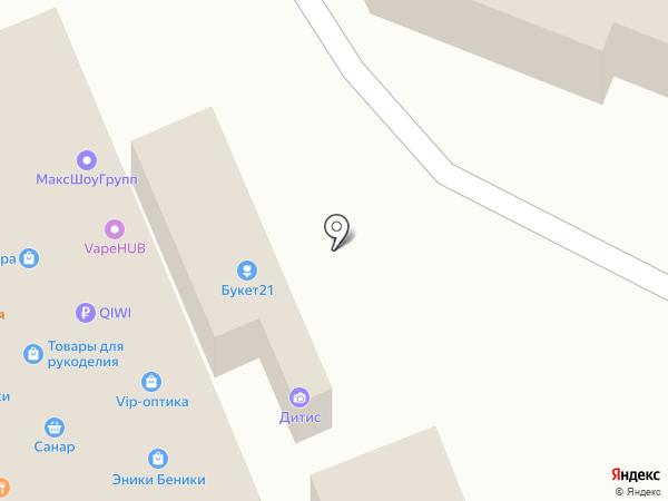 Дитис на карте Чебоксар