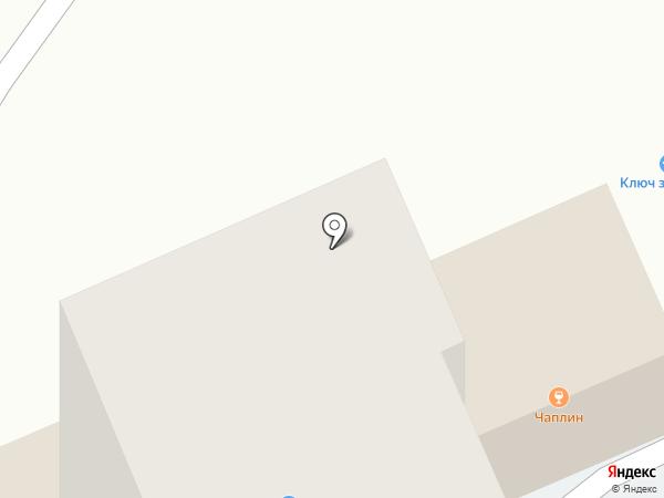Маэстро на карте Чебоксар
