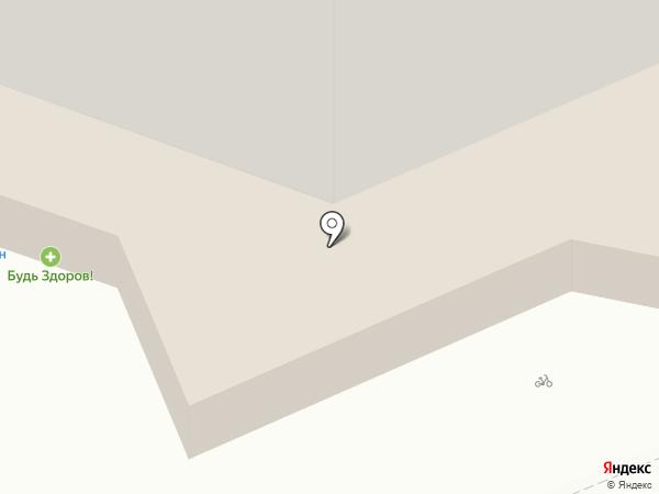 Магнит-Косметик на карте Чебоксар