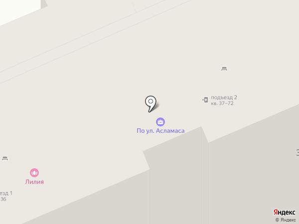 Интерстрой на карте Чебоксар