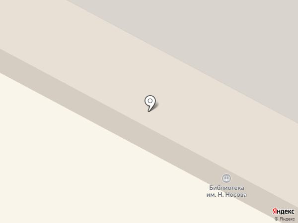 Библиотека им. Н.Н. Носова на карте Новочебоксарска