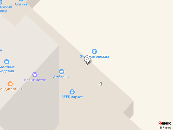 МейТан на карте Новочебоксарска