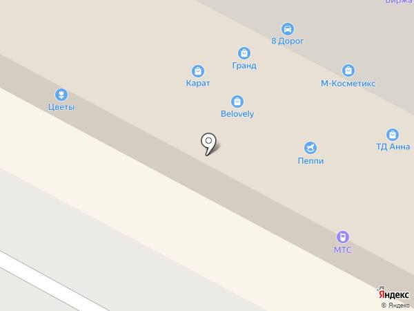 Phone Repair на карте Новочебоксарска