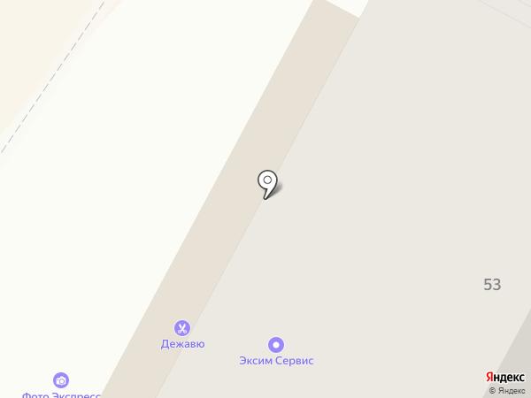 Дежавю на карте Новочебоксарска