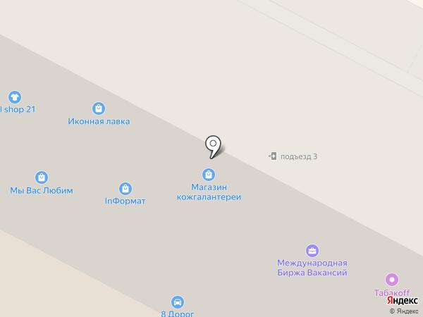 Пиff Паff на карте Новочебоксарска