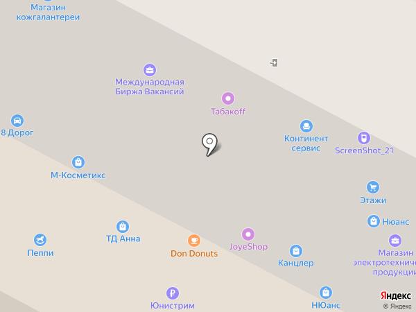 Виват-Мебель на карте Новочебоксарска