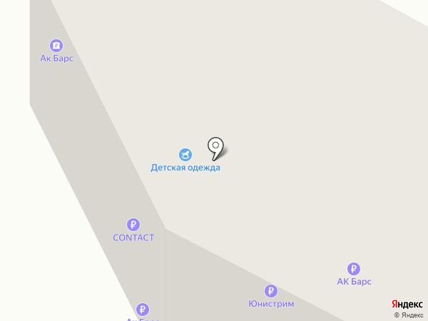 Белый жемчуг на карте Новочебоксарска