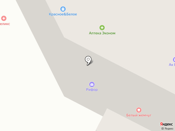 Полет на карте Новочебоксарска