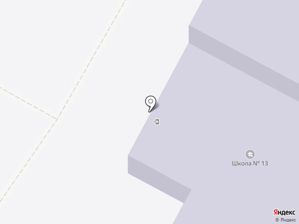 Школа Бега на карте Новочебоксарска