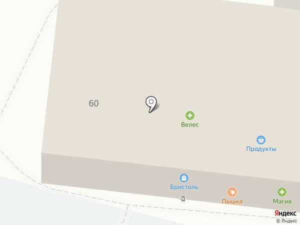 Продовольственный магазин на карте Новочебоксарска