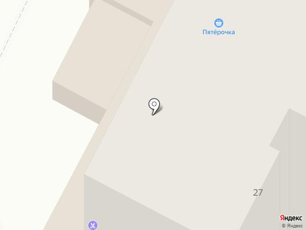 Avenue cafe на карте Новочебоксарска