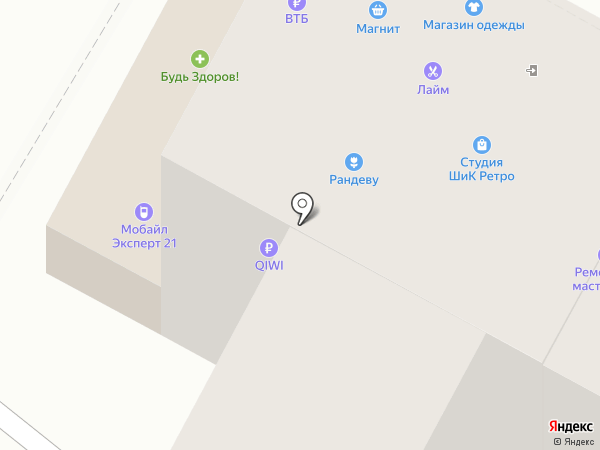 Центр бытовых услуг на карте Новочебоксарска