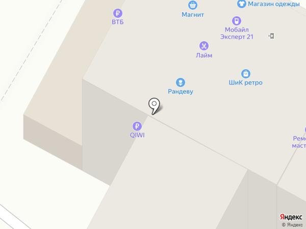 Банкомат, Банк ВТБ 24 на карте Новочебоксарска