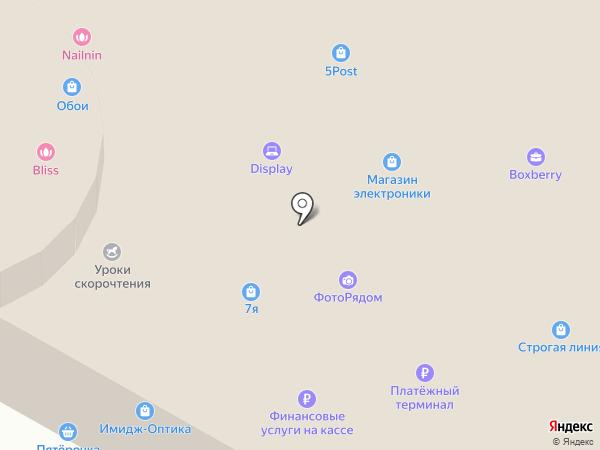 Display на карте Новочебоксарска