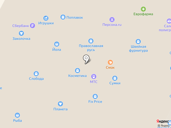 Банкомат, Бинбанк на карте Новочебоксарска