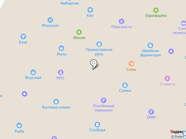 Персона.ru на карте Новочебоксарска