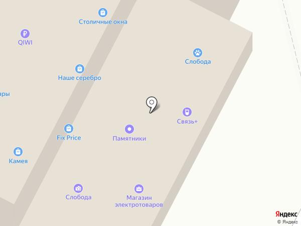 Домашняя кухня на карте Новочебоксарска