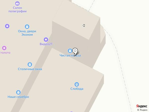 Автоштучки на карте Новочебоксарска
