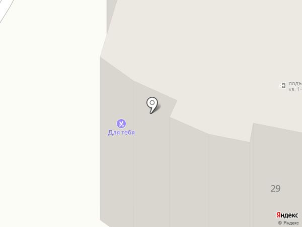 Для тебя на карте Новочебоксарска