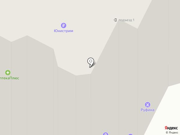 Автовазбанк на карте Новочебоксарска