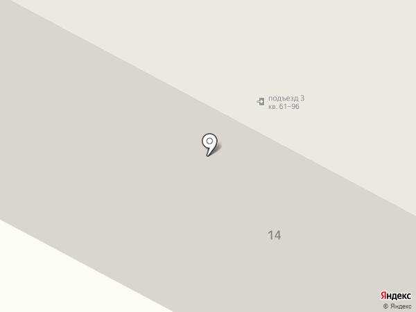 Сеть суши-баров на карте Новочебоксарска