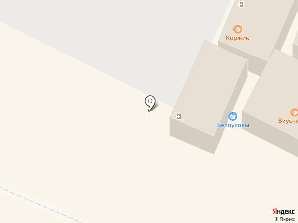 Сладкоежка на карте Новочебоксарска