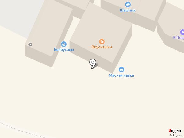 Магазин цветов на карте Новочебоксарска