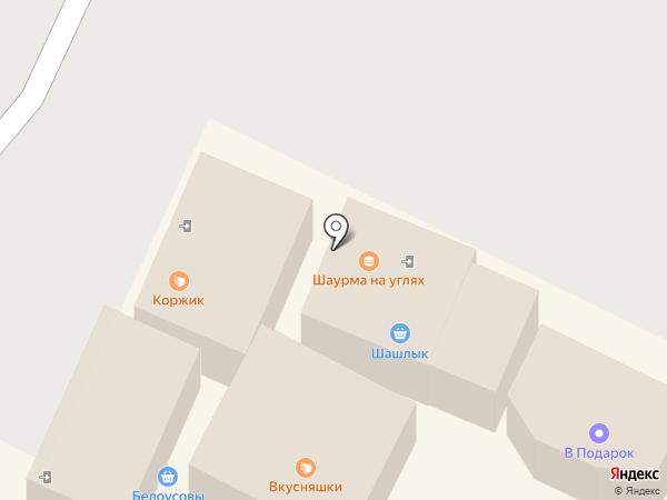 Киоск по продаже шаурмы на карте Новочебоксарска