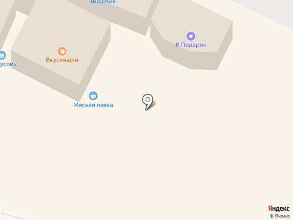 Торговая фирма на карте Новочебоксарска