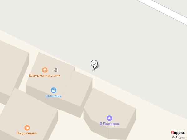 Шашлычный магазин на карте Новочебоксарска