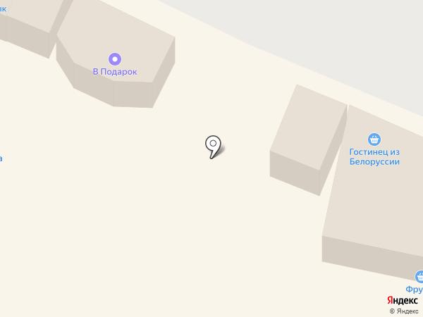 Мир Фейерверков на карте Новочебоксарска