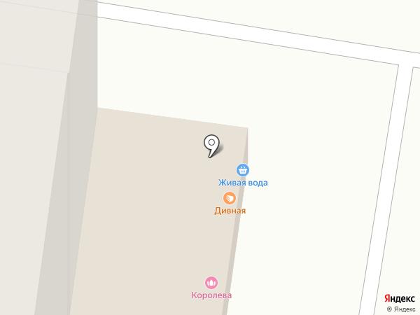 Мясной магазин на карте Новочебоксарска