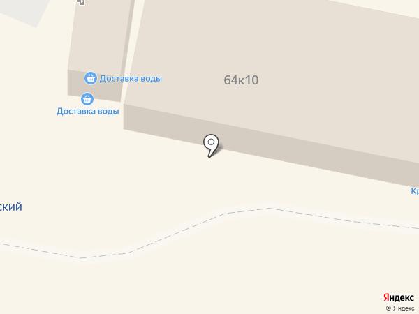 Магазин на карте Новочебоксарска